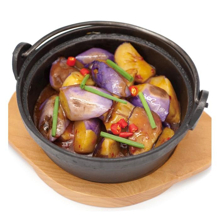 Marmite d'aubergine