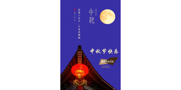 The Mid-Autumn Festival at PANASIA