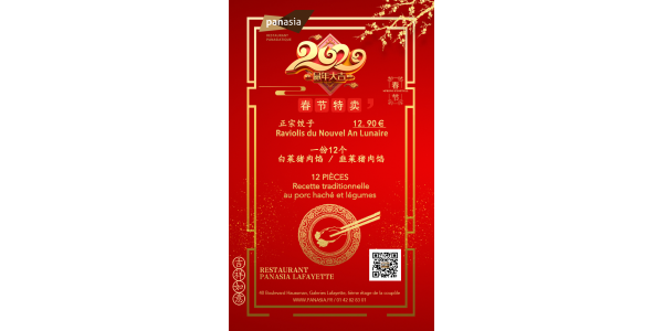 Taste ravioli with the traditional recipe at panasia lafayette during the period of the lunar new year 2020
